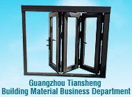 Guangzhou Tiansheng Building Material Business Department