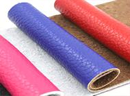 Boze Leather Co., Ltd.