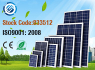 Goldsun New Energy Science & Technology Co., Ltd.