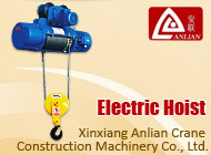 Xinxiang Anlian Crane Construction Machinery Co., Ltd.
