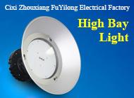 Cixi Zhouxiang FuYilong Electrical Factory