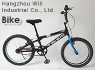 Hangzhou Will Industrial Co., Ltd.