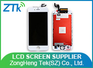 ZongHeng Tek(SZ) Co., Ltd.