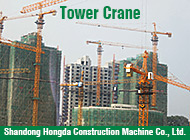 Shandong Hongda Construction Machine Co., Ltd.