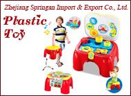 Zhejiang Springan Import & Export Co., Ltd.