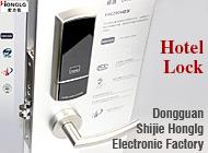 Dongguan Shijie Honglg Electronic Factory