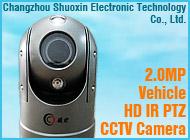Changzhou Shuoxin Electronic Technology Co., Ltd.