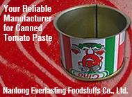 Nantong Everlasting Foodstuffs Co., Ltd.
