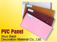 Wuxi Baoli Decoration Material Co., Ltd.