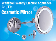 Wenzhou Wontry Electric Appliance Co., Ltd.