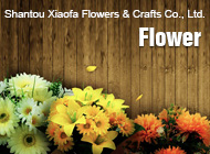 Shantou Xiaofa Flowers & Crafts Co., Ltd.