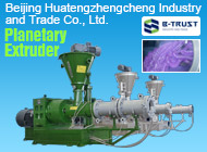 Beijing Huatengzhengcheng Industry and Trade Co., Ltd.