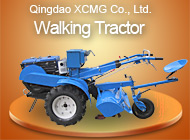 Qingdao XCMG Co., Ltd.