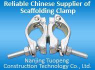 Nanjing Tuopeng Construction Technology Co., Ltd.