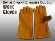 Beihai Kingsky Enterprise Co., Ltd.
