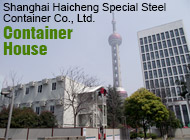 Shanghai Haicheng Special Steel Container Co., Ltd.