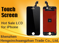 Shenzhen Hengxinchuangzhan Trade Co., Ltd.