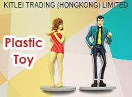 KITLEI TRADING (HONGKONG) LIMITED
