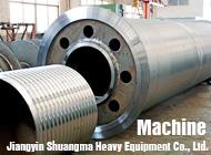 Jiangyin Shuangma Heavy Equipment Co., Ltd.