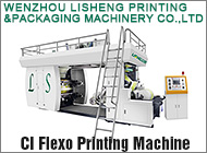 Wenzhou Lisheng Printing & Packaging Machinery Co., Ltd.