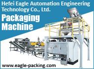 Hefei Eagle Automation Engineering Technology Co., Ltd.