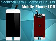 Shenzhen Lanyu Electronics Co., Ltd.