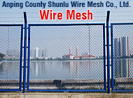 Anping County Shunlu Wire Mesh Co., Ltd.
