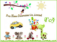 Frey Home Decoration Co., Limited