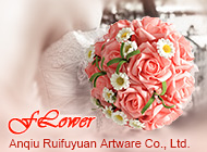 Anqiu Ruifuyuan Artware Co., Ltd.