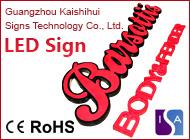 Beijing Kaishihui Advertising Co., Ltd.