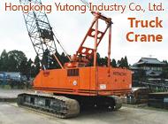 Hongkong Yutong Industry Co., Ltd.