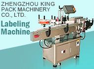 ZHENGZHOU KING PACK MACHINERY CO., LTD.