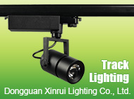 Dongguan Xinrui Lighting Co., Ltd.