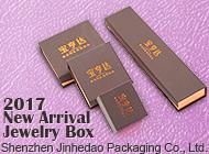 Shenzhen Jinhedao Packaging Co., Ltd.