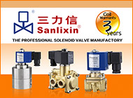 Yuyao Sanlixin Solenoid Valve Co., Ltd.