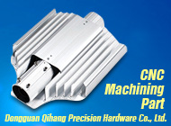 Dongguan Qihang Precision Hardware Co., Ltd.