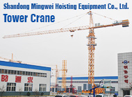 Shandong Mingwei Hoisting Equipment Co., Ltd.