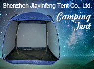 Shenzhen Jiaxinfeng Tent Co., Ltd.