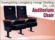 Guangdong Longjiang Hongji Seating Co., Ltd.