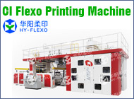 XI'AN AEROSPACE-HUAYANG MECHANICAL & ELECTRICAL EQUIPMENT CO., LTD.