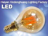 Haiyan Xindenghuang Lighting Factory