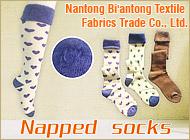 Nantong Bi'antong Textile Fabrics Trade Co., Ltd.