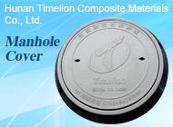 Hunan Timelion Composite Materials Co., Ltd.