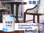 Hualong Coatings Industrial Co., Ltd.