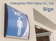Changzhou DNA Signs Co., Ltd.