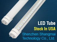 Shenzhen Shangmai Technology Co., Ltd.