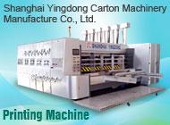 Shanghai Yingdong Carton Machinery Manufacture Co., Ltd.