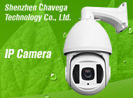 Shenzhen Chavega Technology Co., Ltd.