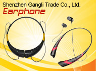 Shenzhen Gangli Trade Co., Ltd.