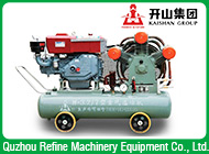 Quzhou Refine Machinery Equipment Co., Ltd.
